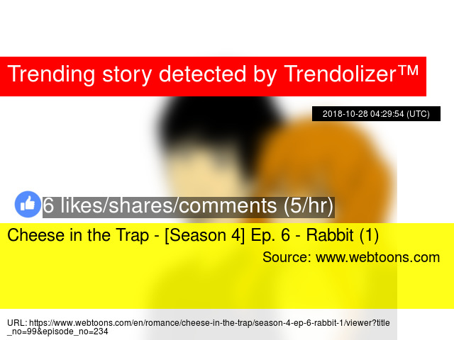Cheese In The Trap Season 4 Ep 6 Rabbit 1
